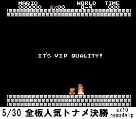 VIPあんてな 2chまとめサイト | 2ちゃんねるまとめ …