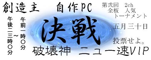 2chまとめニュース - cobwebs.jp